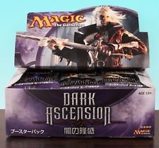 Dark Ascension Booster Box - Japanese
