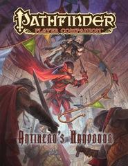 Antihero's Handbook