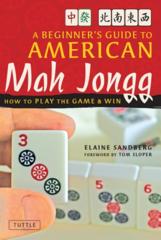 A Beginner's Guide to American Mah Jongg Book