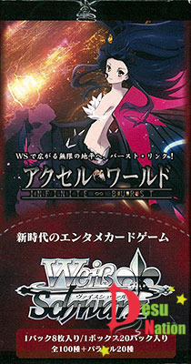 Accel World: Infinite Burst Booster Box (Japanese)