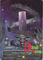 Darkness Magic Stone - PR013 - PR (Full Art)