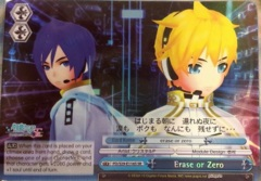 Erase or Zero - PD/S29-E116S - SR