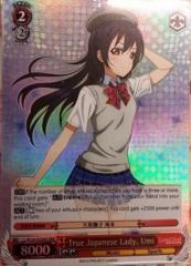 True Japanese Lady, Umi - LL/W24-E056R - RRR