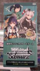 Kantai Collection Vol. 02 Booster Box