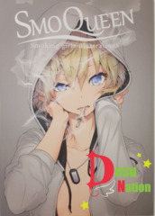 Smo Queen by Nilitsu Doujin Artbook