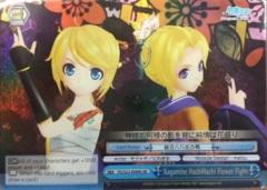 Kagamine HachiHachi Flower Fight - PD/S22-E099S - SR