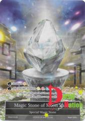 Magic Stone of Moon Shade - PR2015-25 - PR