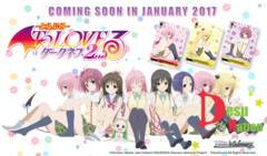 To Love Ru Darkness 2nd Booster Box