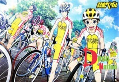 Desu Chest - Yowapedal Level 2