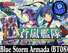Blue Storm Armada<br>Booster Box<br>(30 Packs)