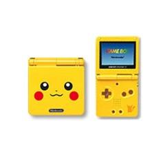 Game boy Advance SP - Pikachu Edition