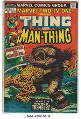 Marvel Two-In-One v1#001 © January 1974 Marvel Comics