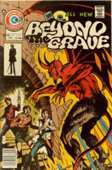 Beyond the Grave #4 © February 1976 Charlton