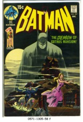 Batman #227 © December 1970, DC Comics