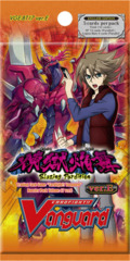 Blazing Perdition Booster Pack