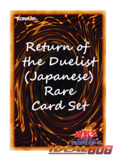 Complete 18 Rare Card Set - REDU-JPSETR on Ideal808