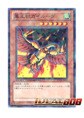 Phoenix Beast Gairuda  - DT Common - DT14-JP003 on Ideal808