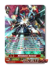 Meteokaiser, Bustered - G-FC03/003 - GR