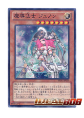 Magical Erudite Junon - Super Rare - REDU-JP020 on Ideal808