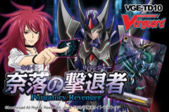 TD10 Purgatory Revenger (English) Cardfight Vanguard Trial Deck on Ideal808