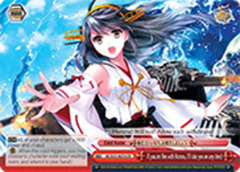 If you are fine with Haruna, I'll take you on any time! [KC/S31-E075R RRR (FOIL)] English