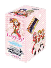 Love Live! (English) Weiss Schwarz Booster Box