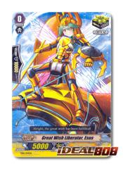 Great Wish Liberator, Esus - TD16/014EN - TD