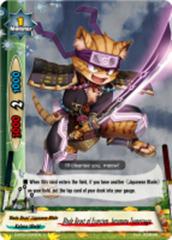 Blade Beast of Exorcism, Juzumaru Tsunetsugu [D-BT02/0054EN U] English