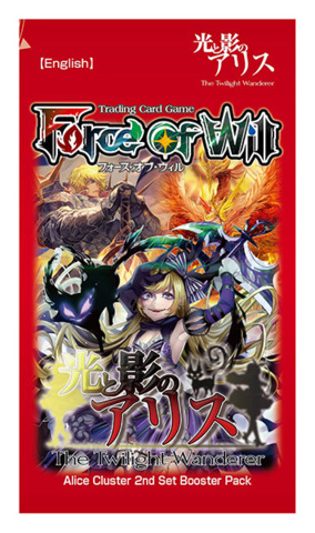 A02 The Twilight Wanderer (English) Force of Will Booster Pack