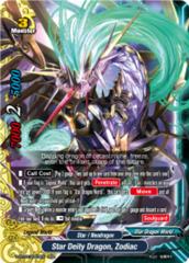 Star Deity Dragon, Zodiac [D-BT03/0007EN RRR (FOIL)] English