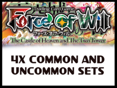 The Castle of Heaven and The Two Towers (TAT) Complete Set of Commons/Uncommons x4 (Does NOT include Basic Magic Stones)
