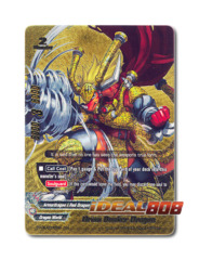 Drum Bunker Dragon [PP01/0042EN BR] English Golden Buddy Rare