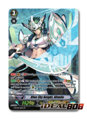 Blue Sky Knight, Altmile - G-BT08/S15EN - SP