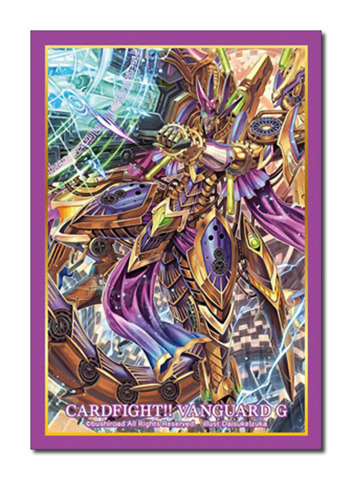 Bushiroad Cardfight!! Vanguard Sleeve Collection (70ct)Vol.255 Interdimensional Dragon, Crossover Dragon