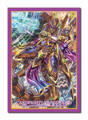 Bushiroad Cardfight!! Vanguard Sleeve Collection (70ct)Vol.255 Interdimensional Dragon, Crossover Dragon