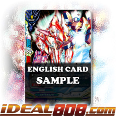 Dragonarms, Wieger [X-BT01A-CP02/0076EN SECRET (FOIL)] English