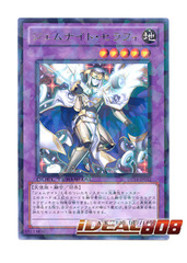 Gem-Knight Seraphi  - DT Rare - DT14-JP032 on Ideal808