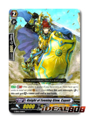 Knight of Evening Glow, Capoir - G-SD02/008EN - (common ver.)