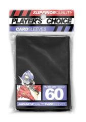 Player's Choice Yu-Gi-Oh! Card Sleeves - Black