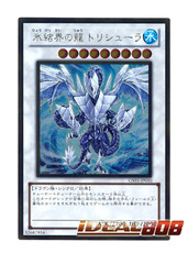 Trishula, Dragon of the Ice Barrier GOLD - GS03-JP010 on Ideal808