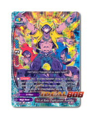 Art of Body Duplication! Asmodai [H-EB04/0002EN RRR (FOIL)] English