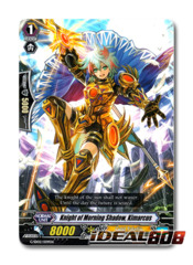 Knight of Morning Shadow, Kimarcus - G-SD02/009EN - (common ver.)