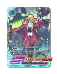 Manipulator of Shadowform, Silhouette Terry [D-BT01/0003EN RRR (FOIL)] English