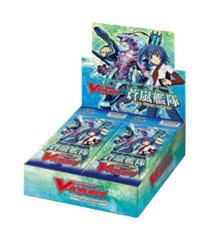 BT08 Blue Storm Armada (English) Cardfight Vanguard Booster Box on Ideal808