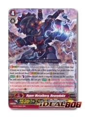 Hyper Metalborg, Heavyduke - G-FC01/016EN - RRR