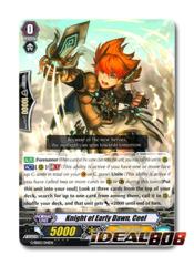 Knight of Early Dawn, Coel - G-SD02/014EN - (common ver.)