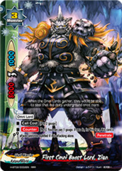 First Omni Beast Lord, Ziun - H-BT02/S001EN - SP