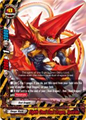 Eighth Omni Duel Dragon, Speardos [H-PP01/0022EN R] English