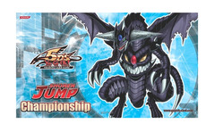 2010 JUMP Championships Dark End Dragon Playmat on Ideal808