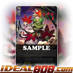 Maple Leaf Squire - G-TD12/012EN - TD